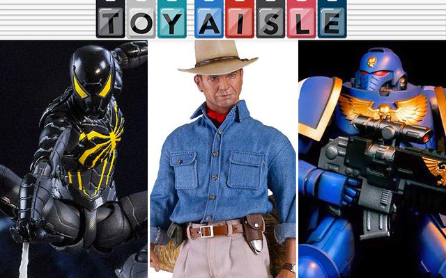 जुरासिक पार्क के डॉ। ग्रांट को एक रेड फिगर और सप्ताह के अधिक चतुर खिलौने मिलते हैं
