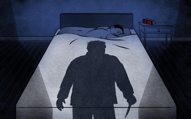 私が眠りにつくのを手伝ってくれる架空の殺人者