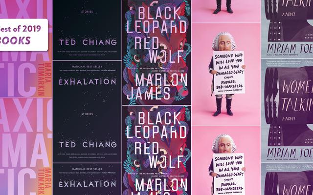 15 любимых книг AV Club 2019 года