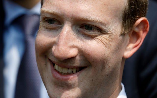 Facebookの最新の変更は、確立されたフェイクニュースのみを宣伝します