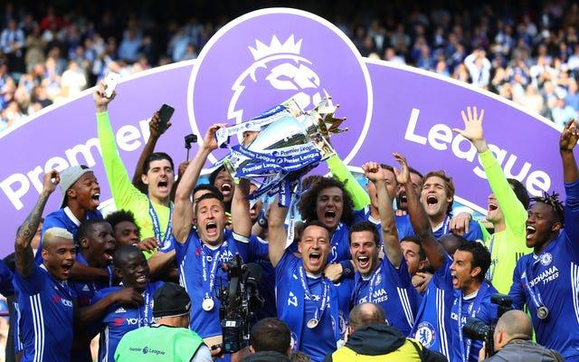 Chelsea hủy bỏ cuộc diễu hành chiến thắng trong ánh sáng của cuộc tấn công khủng bố ở Manchester