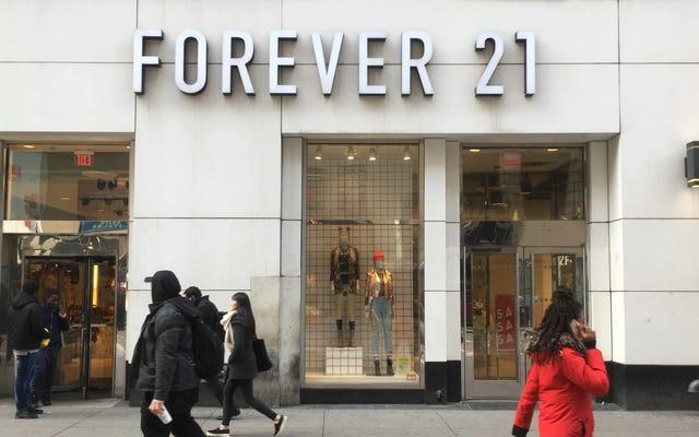 フォーエバー21の日は数えられますか?ファストファッションの小売業者が最新の破産になります
