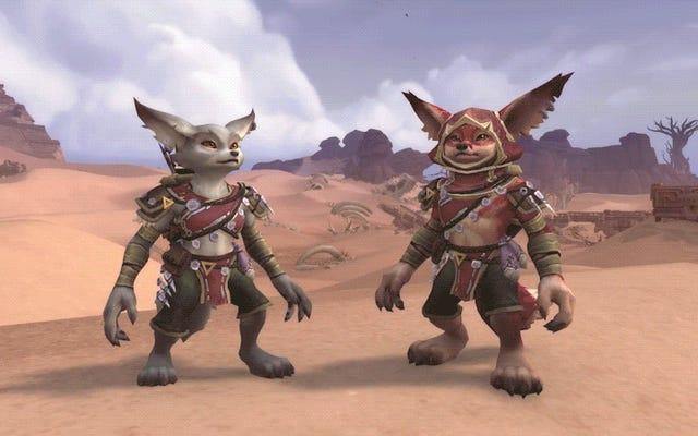 Next World of Warcraftのアップデートにより、プレイ可能なFoxとMechagnomeの種族が登場します