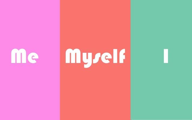 このビデオでは、「私」、「自分」、「私」を適切に使用するタイミングについて説明しています。