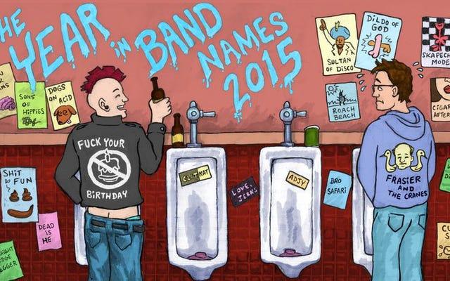 BundledBowelsがGruesomeToiletと出会ったとき:バンド名の2015年