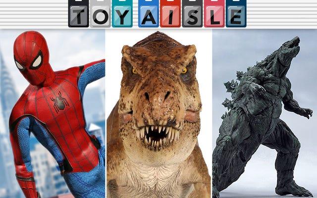 ジュラシックパークのT-Rexの胴体のサイズ、そして今週の最も素晴らしいおもちゃの詳細