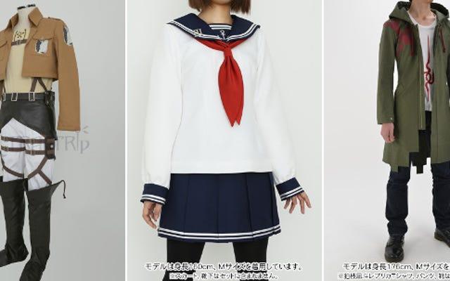 昨年の日本で最も売れたコスプレ衣装