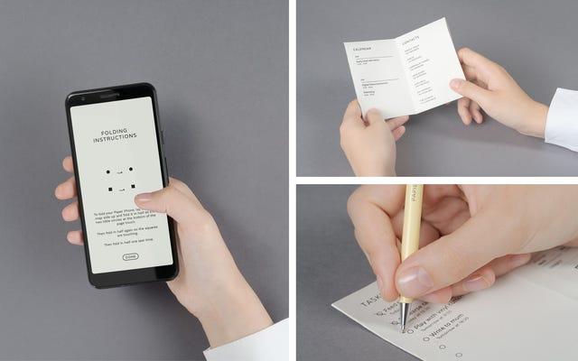 """Последний эксперимент Google - это """"телефон"""", который печатает"""