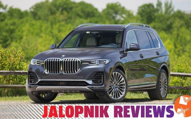 2019 BMW X7は巨大ですが、高速クルージングには最適です