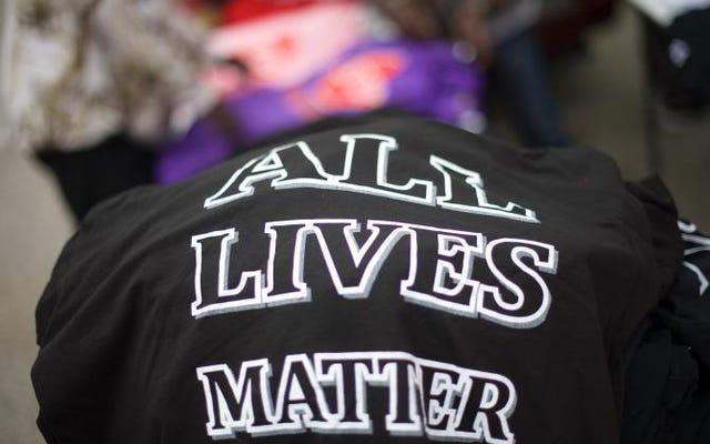 それはあなたについてではありません:あなたを人種差別主義者とラベル付けしないかもしれない5つの事柄、しかし人種差別主義者は隣接しています