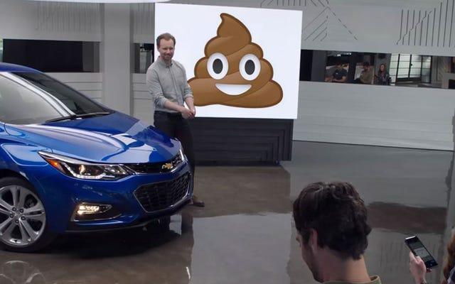 चेवी क्रूज़ के लिए यह इमोजी-आधारित विज्ञापन पुष्टि करता है कि चेवी सोचता है कि आप एक मूर्ख हैं