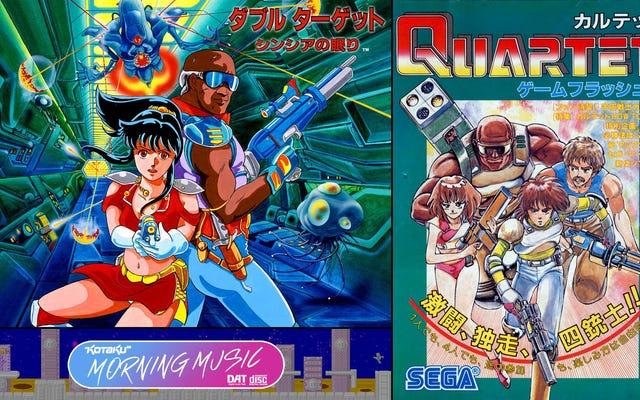Музыка квартета такая красивая Sega повторно использовала ее дважды