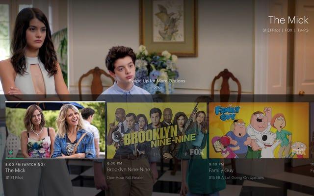 El servicio de transmisión en vivo de Hulu podría ser el paquete de corte de cables que estábamos esperando