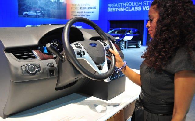 あなたの車のプライバシーデータは実際にはそれほどプライベートではないかもしれません