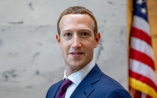 Facebookについて「知っていること」