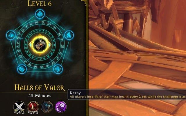 World of Warcraftは、ディアブロと同様に、新しいチャレンジモードを取得しています