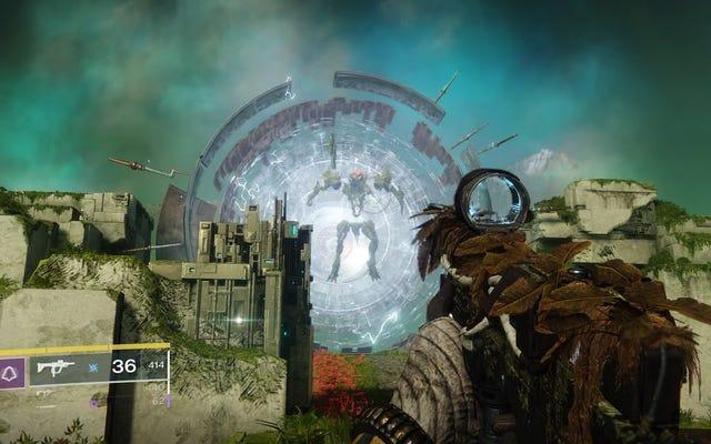 วิธีเข้าถึงโหมด Vex Offensive ใหม่ของ Destiny 2