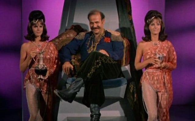 Рэйн Уилсон собирается пригласить Гарри Мадда в «Звездный путь: открытие»