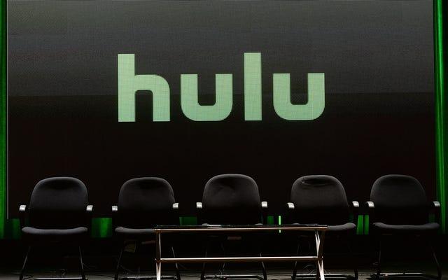 Hulu Menjadi Layanan Terbaru Olahraga Regional Lose Fox
