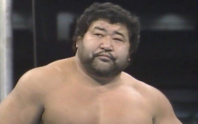 マサ斎藤は偉大なレスラーであり、プロレスの最も有名な逮捕の半分でした