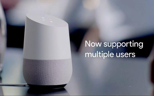 Google Homeは複数のユーザーをサポートし、あなたの声を認識できるようになりました