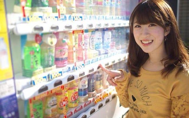 Warum Verkaufsautomaten in Japan so beliebt sind