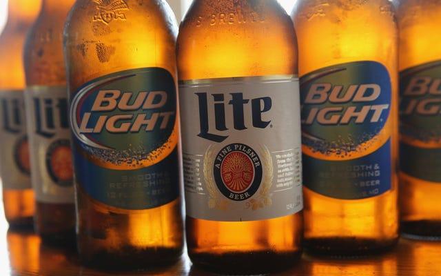 Anheuser-Buschは、物議を醸している業界が支援する毎日の飲酒に関するNIH研究から資金を調達しています