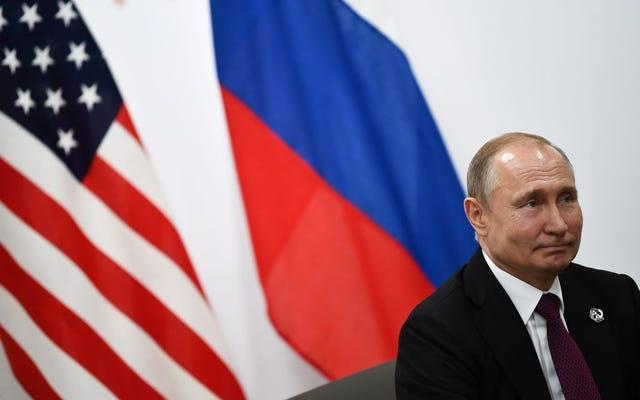 ロシア政府全体がちょうど言った、「Ight ImmaHeadOut」