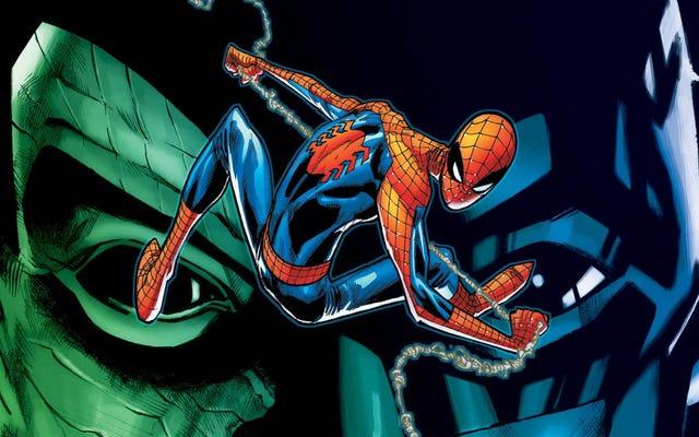 タラン・キラムがこのエンパイアで「web-a-lingy-thwip-thwap」に参加:スパイダーマン限定