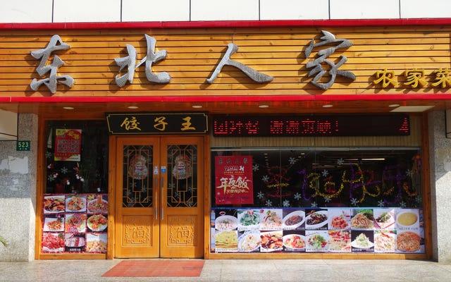 Coronavirus Korkularının Sizi Çin Restoranlarını Desteklemekten Almasına İzin Vermeyin