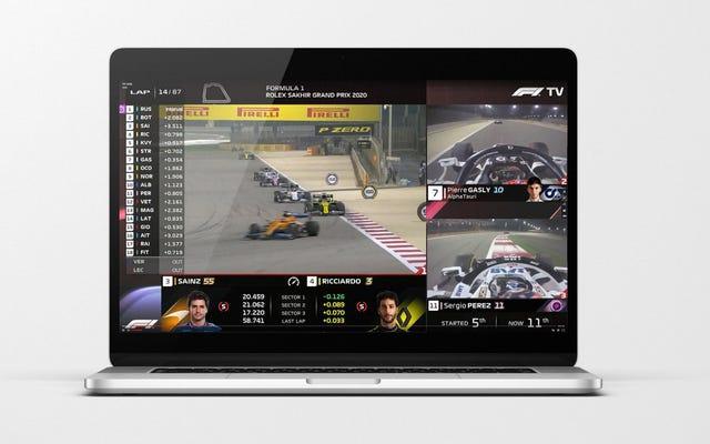 大きなF1TVアップデートは、今年、サービスの問題をようやく修正する可能性があります