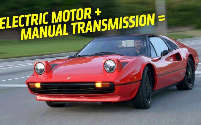マニュアルギアボックス付きの電気フェラーリは不思議なことに素晴らしいです