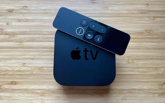 Algunos Apple TV más antiguos perderán la aplicación de YouTube el próximo mes