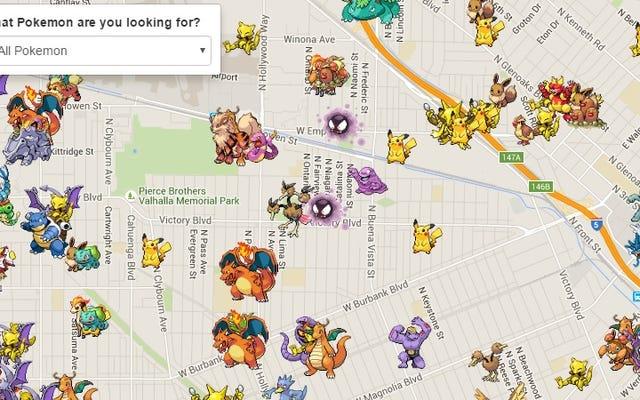पोक राडार आपको दिखाता है कि पोकेमोन गो में एम 'ऑल इन फाइंड एंड कैच कहां है