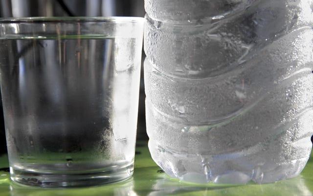 ボトル入り飲料水を一瞬で凍らせる方法