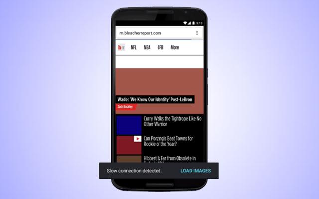 AndroidのChromeのデータセーバーモードで、画像をブロックすることでページの読み込みがさらに高速になりました