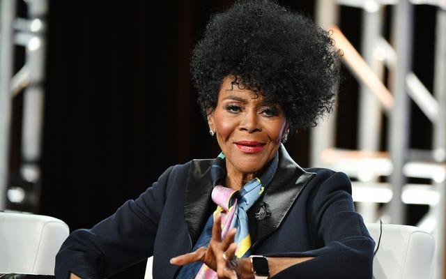 Tout comme je suis: l'autobiographie de Miss Cicely Tyson nous bénira en 2021