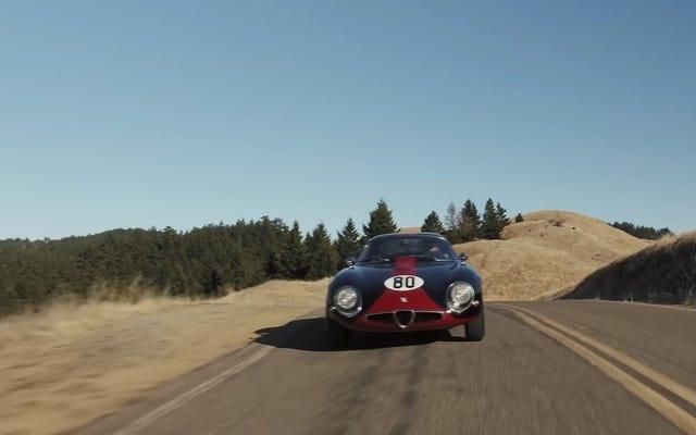 У каждого Alfa Romeo TZ есть история