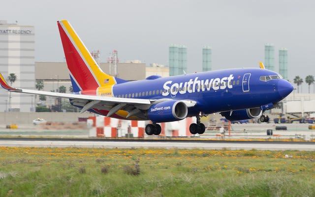 サウスウエスト航空は、現在、米国の航空会社のエリートステータスと一致します