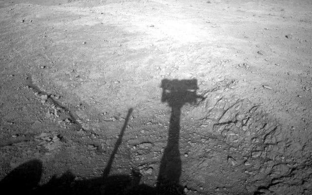 火星を横切って移動する距離の機会はまだ私たちを畏敬の念を抱いています