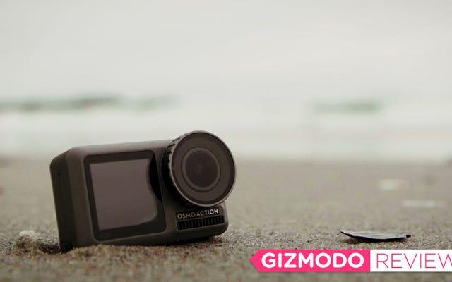 GoProはその後ろをよく見る