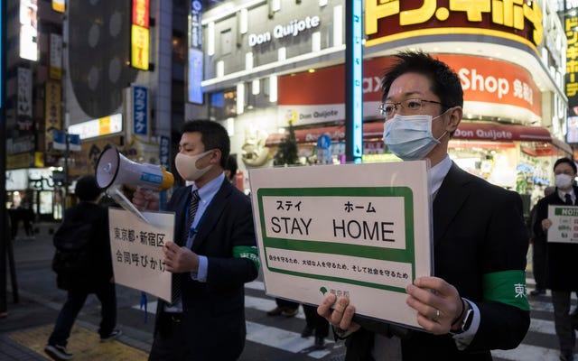 Nhật Bản đang đặt tên và trừng phạt những công dân không tuân thủ các giao thức Covid-19