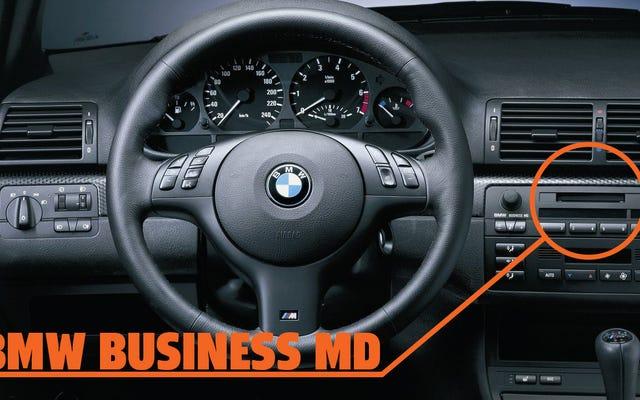 BMWが最高だったというより多くの証拠:MiniDisc