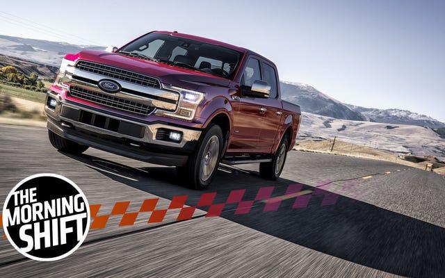 Ford a des problèmes avec toute cette affaire de `` profit ''