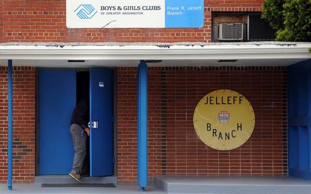 公立レックセンターをポケットに入れた私立学校は、金持ちでない人々からの批判にうんざりしている