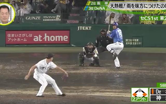 Japon Playoff Beyzbol Oyunu Çamur Kasesine Dönüyor