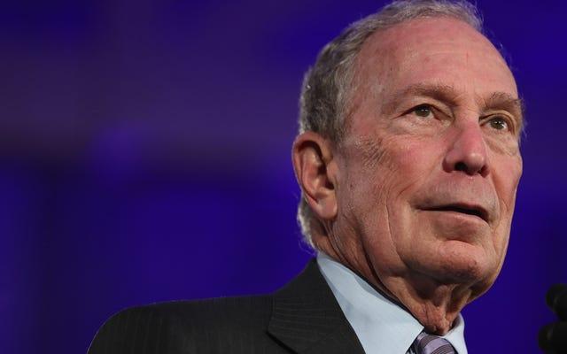 Bloomberg LP to takie toksyczne miejsce pracy, trzech czarnych pracowników wezwało HBCU, aby nie wysyłał tam absolwentów