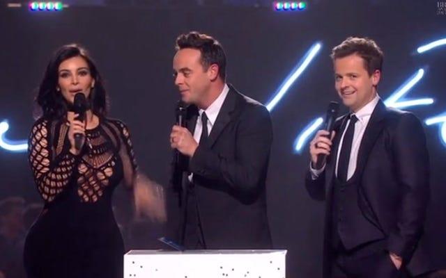 Канье Уэст исполнил новую зажигательную песню на Brit Awards