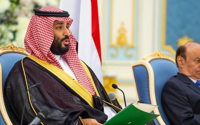 サウジアラビアのスパイで起訴された元Twitter従業員