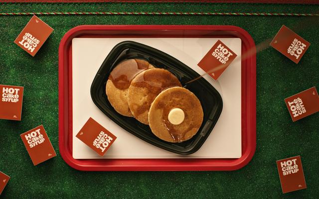 今からクリスマスまでマクドナルドから無料の食べ物を手に入れよう
